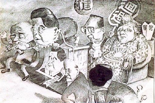 Tiananmen_Hand_Poster.jpg