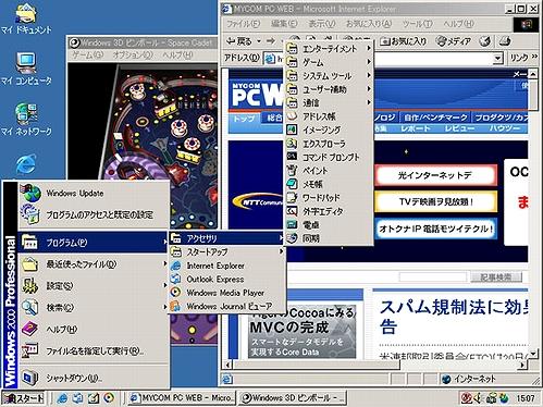 Win2k.jpg