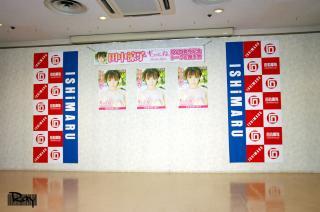 ryoko_tanaka_3rd_dvd_event_20s.jpg