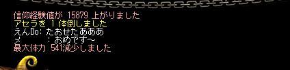 revenge_3.jpg
