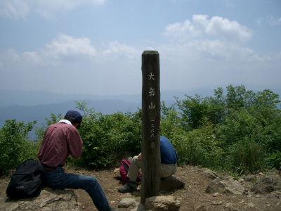 20040524-1.jpg