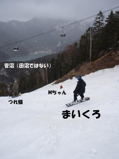 P4190780.jpg