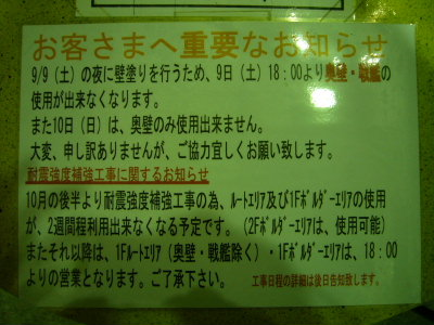 sumP1000382.jpg