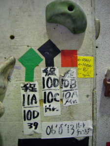 sumP1000549.jpg
