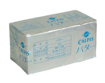 carupis.jpg