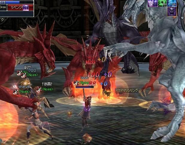 lazuri  ドラゴン3