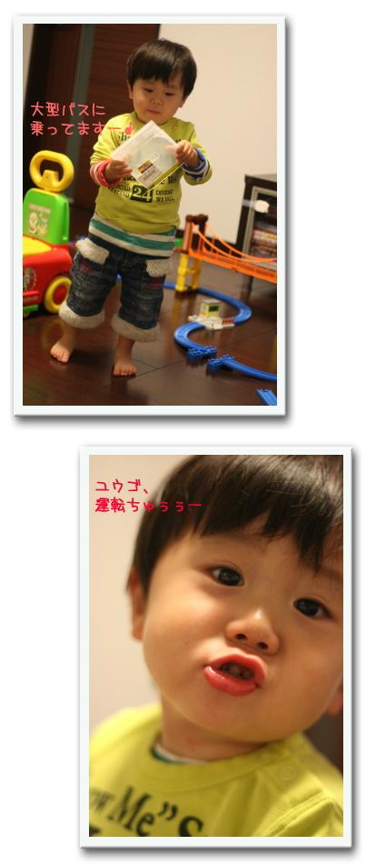 20100214-01.jpg