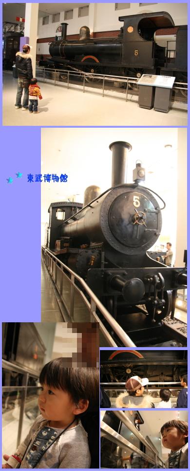 20100310-03.jpg