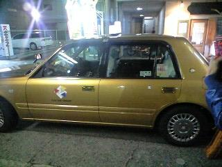 gold-taxi