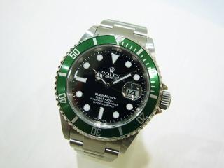 green-sub1