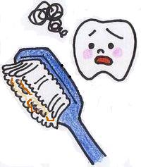 きたない歯ブラシ