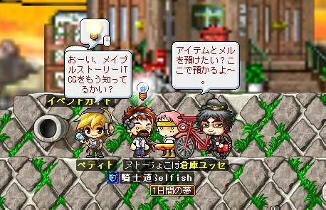Maple090815_ちょこc