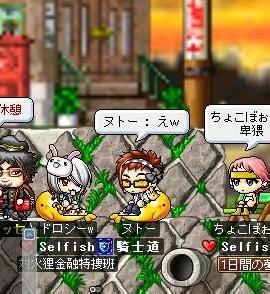 Maple090815_雑談