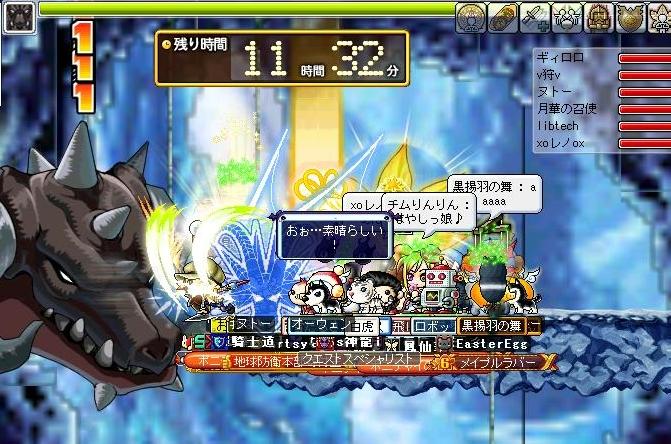 Maple090913_斬りホンテ2