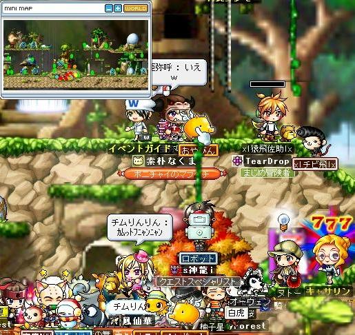 Maple090913_斬りホンテ8