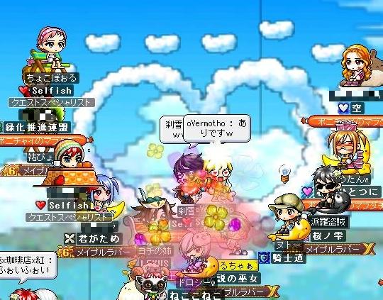 Maple090919_結婚式3