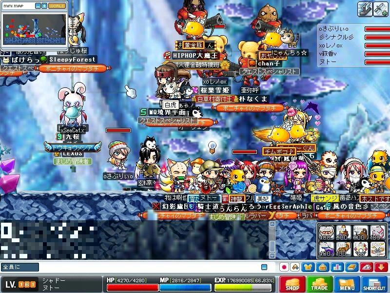 Maple090920_ホンテ