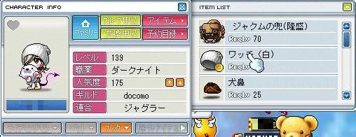 Maple090920_ねぼすけ