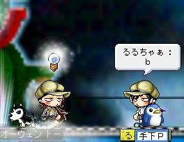 Maple090921_雑談