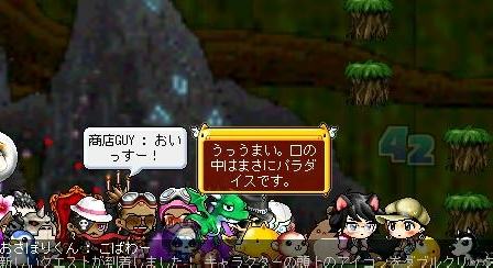 Maple091019_でゅなす