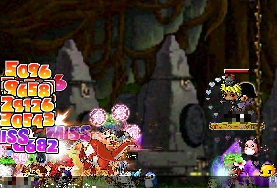 Maple091204_魔獣