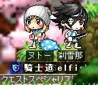 Maple091212_戦うry