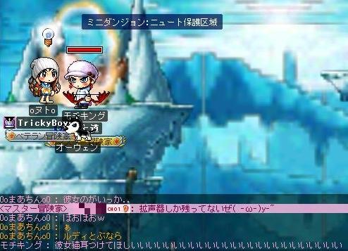 Maple091217_モチ本性