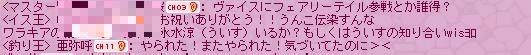 Maple100208_亜弥さんw