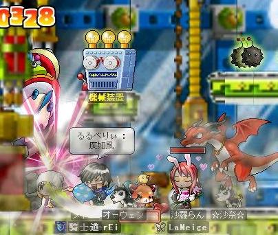 Maple100209_びさw