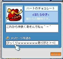 Maple100214_ろずc