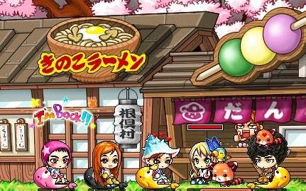 Maple100502_座談