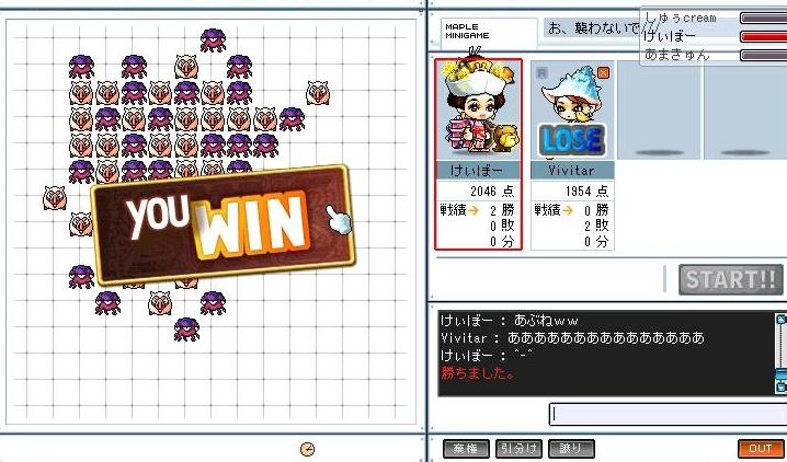 Maple100625_五目