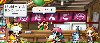 Maple100626_ドS