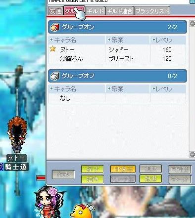 Maple090728_120.jpg