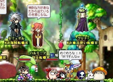 Maple090729_4ji.jpg