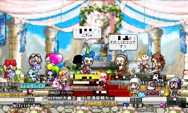 Maple091208_shiki.jpg