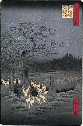 hiroshige186.jpg