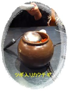 001_20111207200206.jpg