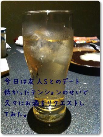 010_20111121004412.jpg