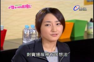 小?女孩向前冲-17.rmvb_snapshot_01.08.01_[2011.12.19_21.19.30]