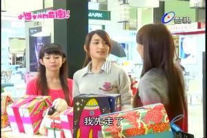 小?女孩向前冲-18.rmvb_snapshot_00.59.18_[2011.12.20_07.21.23]