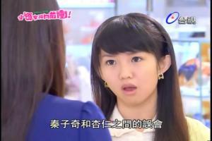 小?女孩向前冲-19.rmvb_snapshot_01.01.23_[2011.12.30_01.11.23]