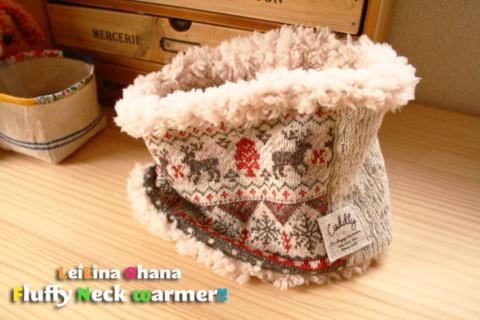 20110210_neckwarmer_4_1.jpg