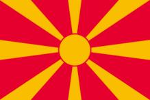 makedonia.png
