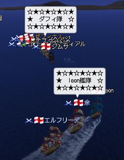 マルコ艦隊出陣