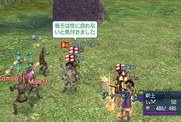 熟練剣士2