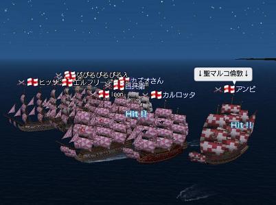 タビマル艦隊