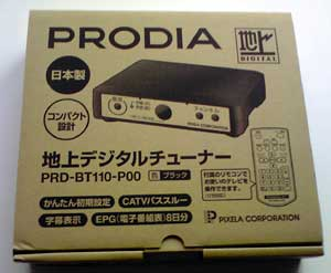 PRD-BT110-P00