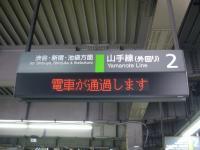 P1070768.jpg