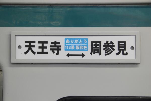 IMG_0000032.jpg